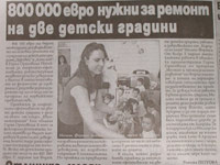 Newspaper article about the Kindergarten Renovation project Forthun helped write.