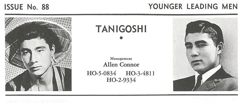 Prior to becoming an entomologist, Tanigoshi caught the 'acting bug' during his undergraduate college years in southern California. (Image from the 1961 Academy Players Directory, Issue 88, Part Two)